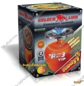 Комплект Golden Lion RUDYY Rk-3 VIP - 8 л ( 2200 ватт)